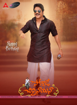 soggade chinninayana movie posters