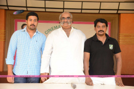 star cricket match press meet kaakateeya cup
