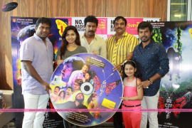 Strawberry Movie Audio Launch In Suryan Fm