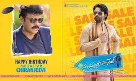 Subramanyam For Sale Movie Team Wishes Mega Star Chiranjeevi For Mega 60