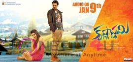 sunil krishnashtami audio release date posters