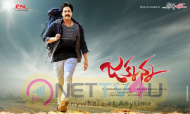 Sunil New Movie Tittle Is Jakkanna First Look Poster Telugu Gallery