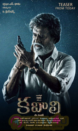 Super Star Rajinikanth Latest Movie Kabali Today Teaser Still Telugu Gallery