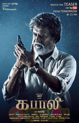 Super Star Rajinikanth Latest Tamil Movie Kabali Today Teaser Wallpaper Tamil Gallery