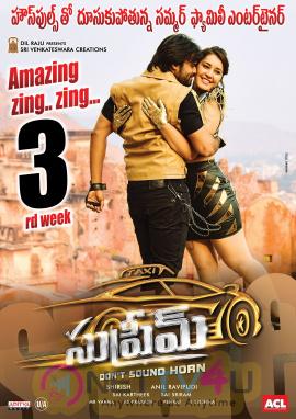 Supreme Telugu Movie 3rd Week Latest Wallpapers Telugu Gallery