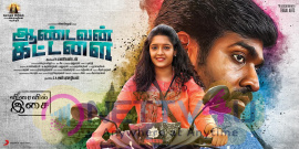 Tamil Movie Aandavan Kattalai Good Looking Poster Tamil Gallery