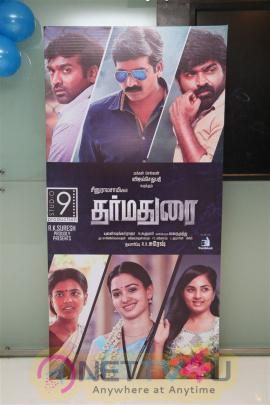 Tamil Movie Dharma Durai Audio Launch Gorgeous Photos Tamil Gallery