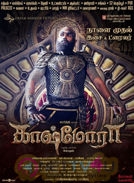 Tamil Movie Kashmora Excellent Poster Tamil Gallery