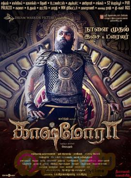 Tamil Movie Kashmora Excellent Poster