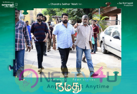 Tamil Movie Namadhu Working Beautiful Stills Tamil Gallery