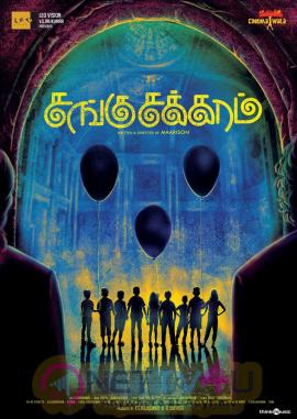 Tamil Movie Sangu Chakkaram Press Release Charming Posters