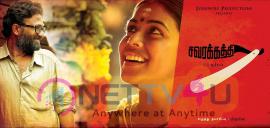 Tamil Movie Savarakaththi  Good Looking Poster  Tamil Gallery