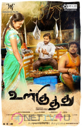 Tamil Movie Ulkuthu Excellent Poster