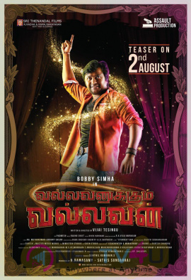 Tamil Movie Vallavanukkum Vallavan Teaser Releasing Date Poster