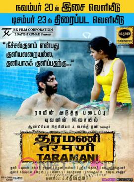 Taramani Tamil Movie Latest Poster Tamil Gallery