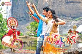Telugu Film Love K Run Film Posters & Photos