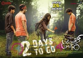 Telugu Movie Avasaraniko Abaddam 2Days To Go Posters Telugu Gallery