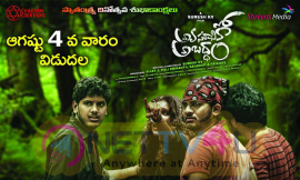Telugu Movie Avasaraniko Abaddam Independence Day Wishes Telugu Gallery