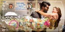 Telugu Movie Chandamama Raave Teaser Launch Wallpaper