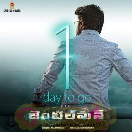 Telugu Movie Gentleman 1 Day To Go Poster Telugu Gallery