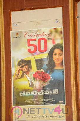 Telugu Movie Gentleman 50 Days Press Meet Photos