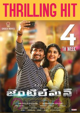 Telugu Movie Gentleman Sensational Hit 4th Week Attractive Posters Telugu Gallery