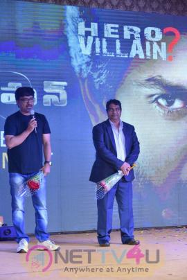 Telugu Movie Gentleman Success Meet At Guntur Dazzling Photos Telugu Gallery