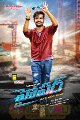 Telugu Movie Hyper First Look Posters & Stylish Still Telugu Gallery