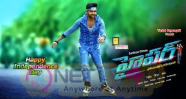 Telugu Movie Hyper Photo And Poster  Telugu Gallery