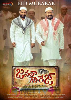 Telugu Movie Janatha Garage Eid Mubarak Charming Poster & Still Telugu Gallery