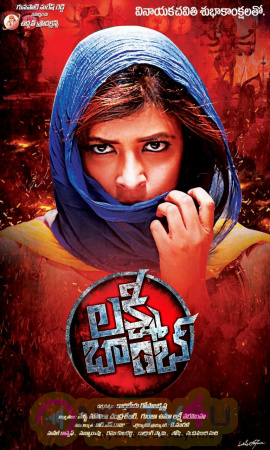 Telugu Movie Lakshmi Bomb Design Poster Telugu Gallery