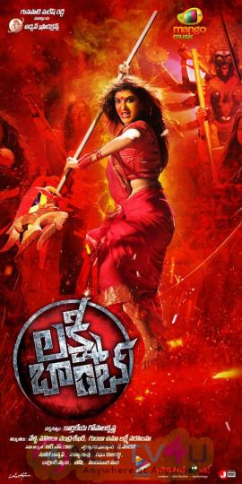 Telugu Movie Lakshmi Bomb Statuesque Poster Telugu Gallery