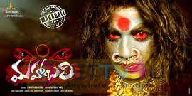 Telugu Movie Mahaabali Statuesque Posters Telugu Gallery