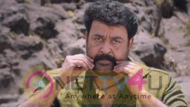 Telugu Movie Manyam Puli New HD Images Telugu Gallery