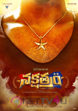 Telugu Movie Nakshatram 2nd Look Grand Poster Telugu Gallery