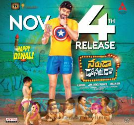 Telugu Movie Naruda Donoruda Diwali Poster Telugu Gallery