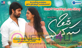 Telugu Movie Oka Manasu Latest Special Wallpaper Telugu Gallery