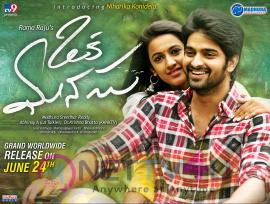 Telugu Movie Oka Manasu Release On June 24th Good Looking Wallpaper Telugu Gallery