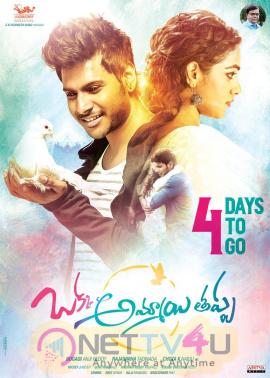 Telugu Movie Okka Ammayi Thappa 4 Days To Go Lovely Poster Telugu Gallery