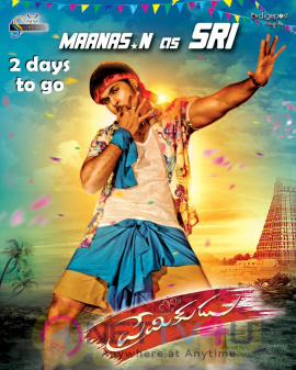 Telugu Movie Premikudu 2 Days Go To Wallpapers