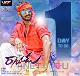 Telugu Movie Rayudu 1 Day To Go Poster Telugu Gallery