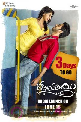 Telugu Movie Rojulu Marayi Audio Launch On 18th Attractive Poster Telugu Gallery
