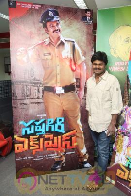 Telugu Movie Saptagiri Express Song Launch Excellent Stills Telugu Gallery