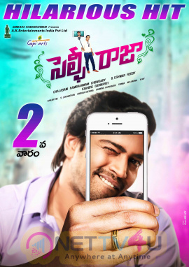 Telugu Movie Selfie Raja 2nd Week Charming Posters Telugu Gallery
