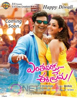 Telugu Movie Yenthavaraku Diwali Posters