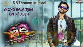 Thikka Telugu Movie Audio Launch On July 30th Poster Telugu Gallery