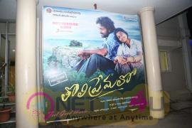 Tholi Premalo Telugu Movie Launch Photos Telugu Gallery
