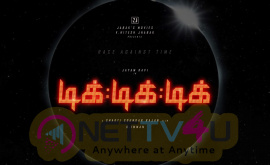 TikTikTik Movie First Look Poster Tamil Gallery
