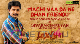 tamil movie darling 2 press release poster