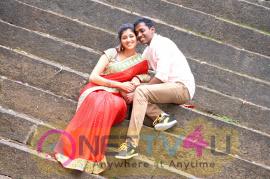 tamil movie moondram ulaga por images 10
